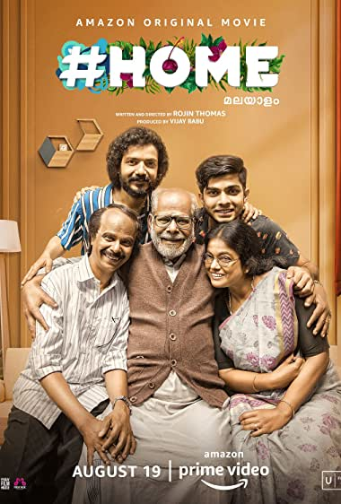 Home 2021 Malayalam