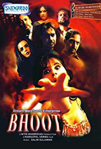 New free 3gp movie downloads Bhoot India [avi]