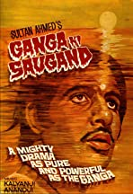 Ganges of Saugand