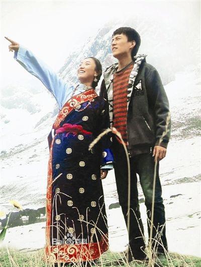 Yushu Story (2011)
