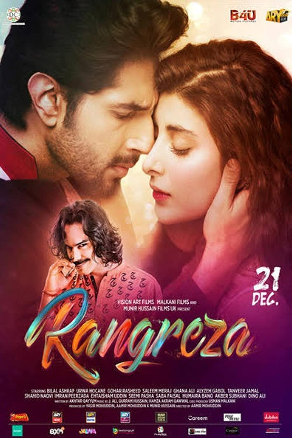 Rangreza 2017 Pakisthani Full Movie 720p HDRip 840MB Download