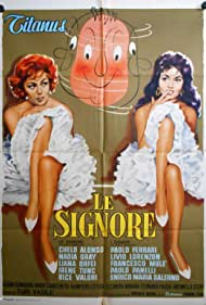 Chelo Alonso and Nadia Gray in Le signore (1960)