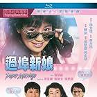 Maggie Cheung, Sammo Kam-Bo Hung, and Alfred Cheung in Guo bu xin lang (1988)
