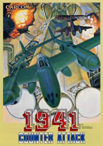 1941: Counter Attack full movie in hindi free download mp4
