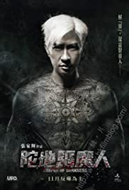 Watch Free Keeper of Darkness (2015)