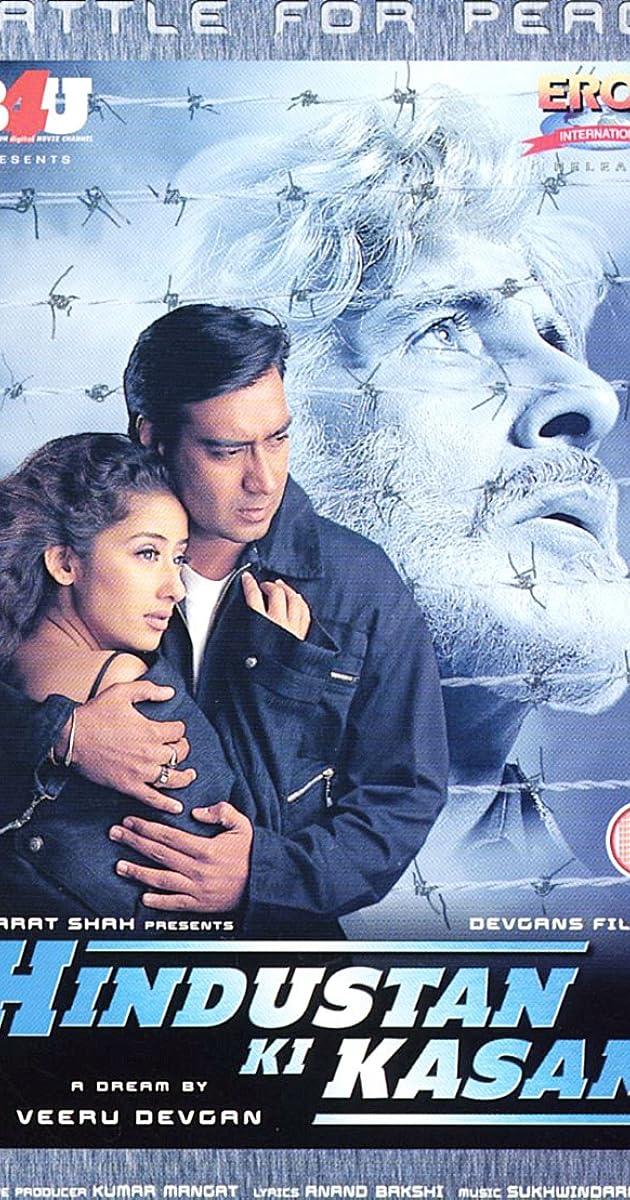 hindi movie major saab watch online