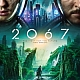 2067 Director Talks Inspiration, Environment & Time Travel [Interview]