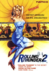 Top quality movie downloads Rolling Thunder 2 Japan [Quad]