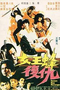 Watching live movies Nu wang feng fu qiao Taiwan [QHD]