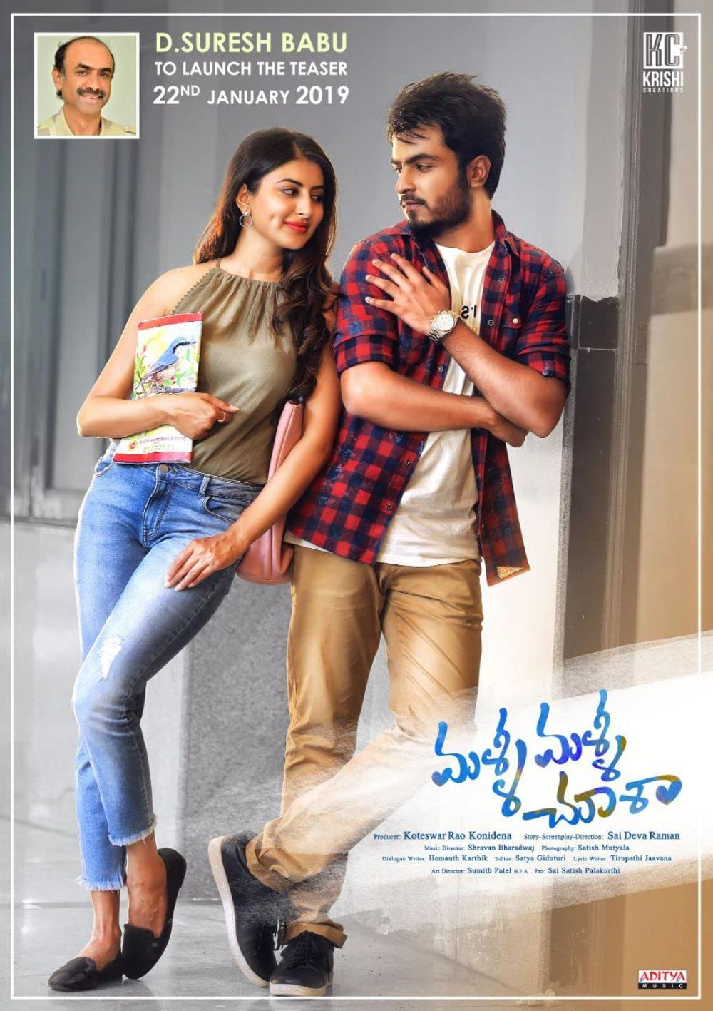 Kadak (Malli Malli Chusa) (2020) HDRip Hindi Dubbed 2020-11-02