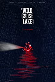 The Wild Goose Lake Poster