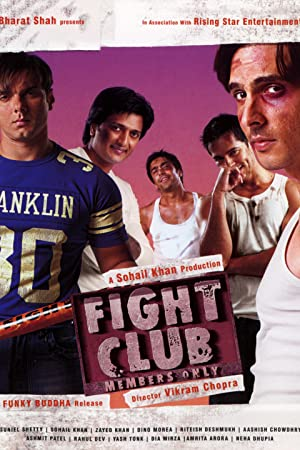 Crime Fight Club: Members Only Movie