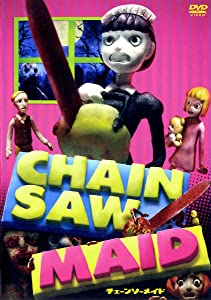 Chainsaw Maid malayalam full movie free download