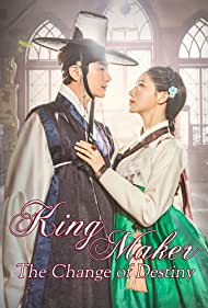 Kingmaker: The Change of Destiny (2020)