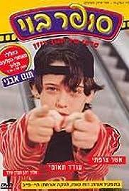 Super Boy Poster
