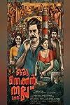 Biju Menon, Nimisha, Roshan and Padmapriya to star in 'Oru Thekkan Thallu Case'