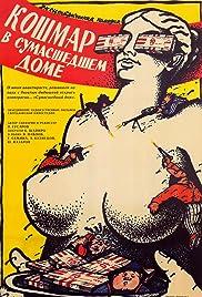 Koshmar v sumasshedshem dome Poster