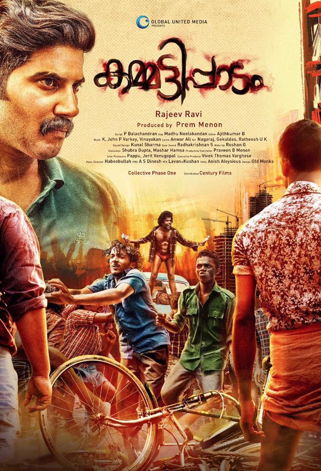cia malayalam full movie download utorrent