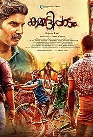 Kammatti Paadam (2016) 720p