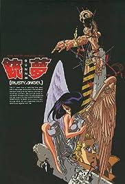 Battle Angel Poster