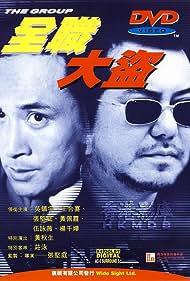 Chuen zik dai do (1998)