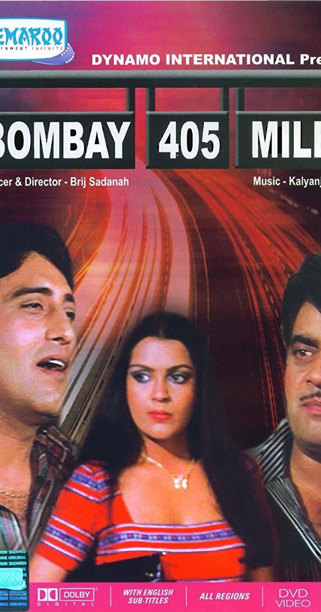free download Hum Kaun Hai 3 3gp in hindigolkes