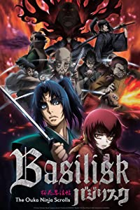 Basilisk: Ouka Ninpouchou full movie hd 720p free download