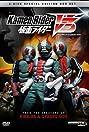 Kamen Rider V3 (1973) Poster