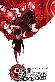 Shin Megami Tensei: Devil Survivor Overclocked Poster