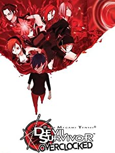 The Shin Megami Tensei: Devil Survivor Overclocked