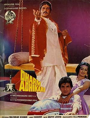 Dharm Adhikari movie, song and  lyrics