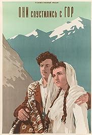 Isini chamovidnen mtidan Poster