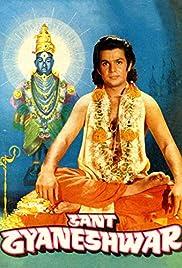 Sant Gyaneshwar Poster