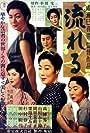 Nagareru (1956)