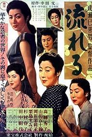 Nagareru (1985) Poster - Movie Forum, Cast, Reviews