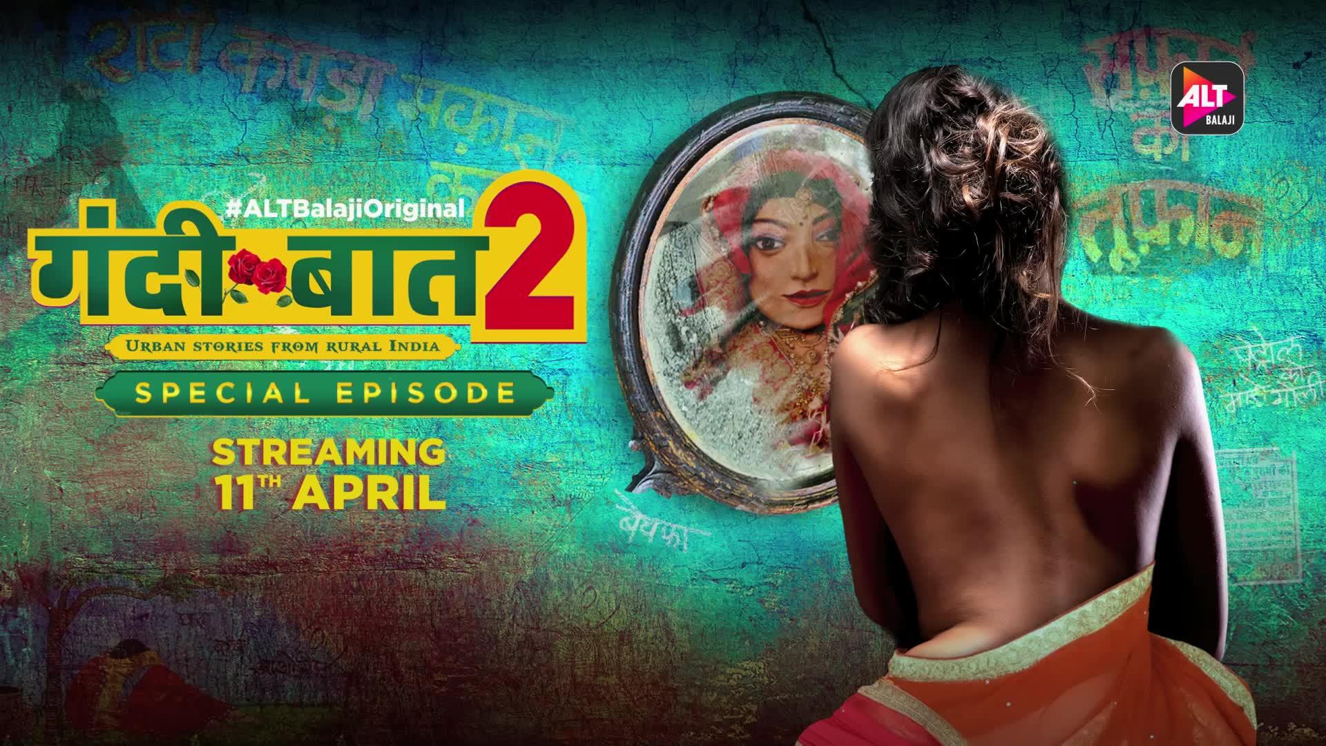 ALTBalaji | Gandii Baat - Season 2 | Special Episode Trailer