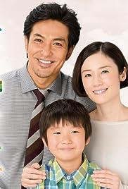 Tochû gesha Poster