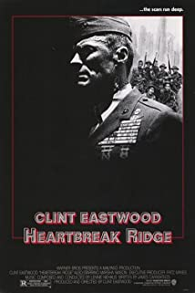 Heartbreak Ridge (1986)