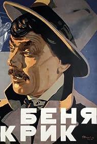 Benya Krik (1927)