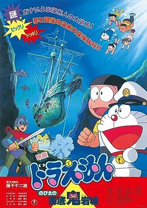 Doraemon: Nobita no Kaitei kiganjô movie, song and  lyrics