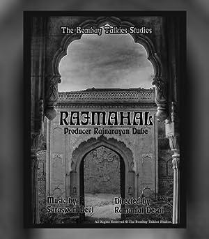 Raj Mahal movie, song and  lyrics
