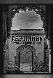 Raj Mahal Poster