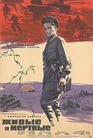 Zhivye i myortvye (1964)