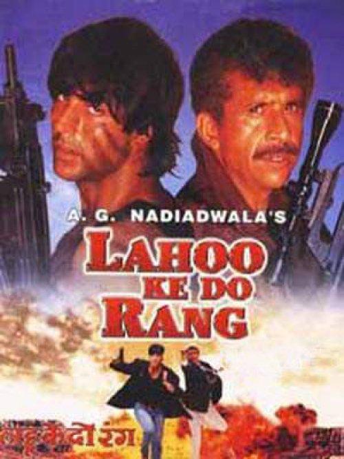 hindi movie lahu ke do rang mp3 song download