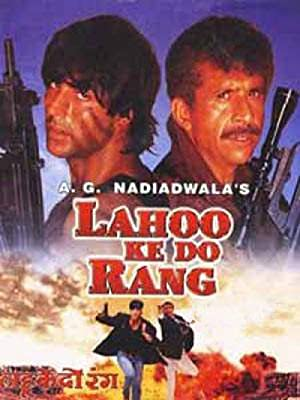 Mehul Kumar (screenplay) Lahoo Ke Do Rang Movie