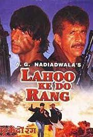 Lahoo Ke Do Rang Poster