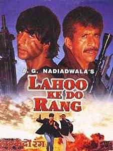 Lahoo Ke Do Rang India