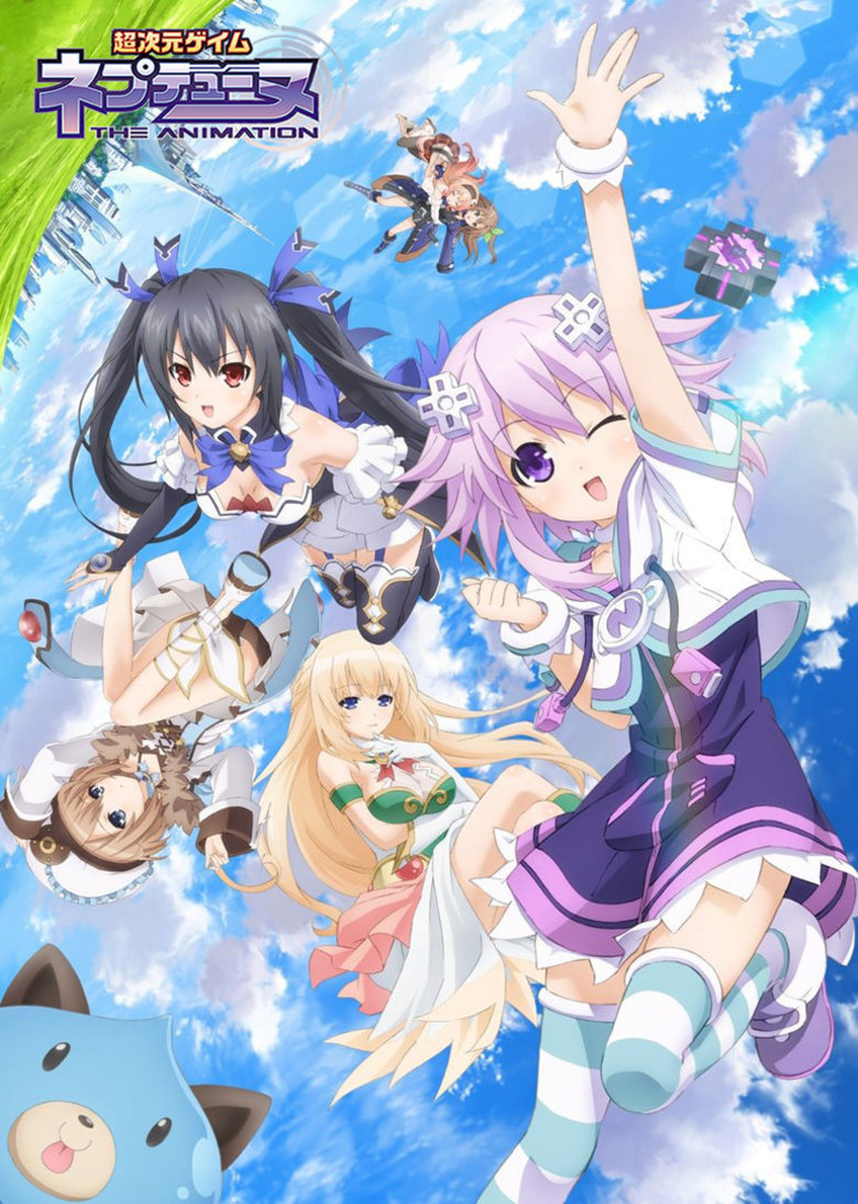 Cho Jigen Game Neptune the Animation (2013)