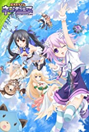Cho Jigen Game Neptune the Animation Poster