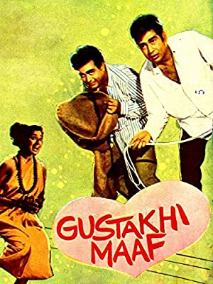 Sujit Kumar Gustakhi Maaf Movie